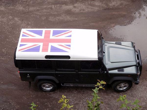 """...наклейка для корпуса Samsung S 5230  """"Британский флаг """",Защитная ."""
