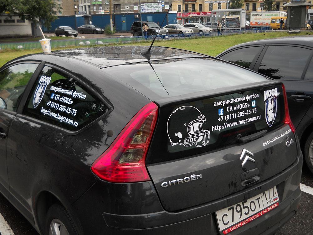 Наклейки на стекло автомобиля фото