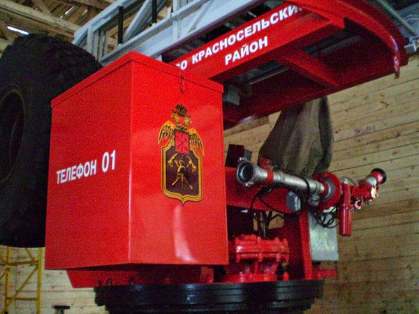 Оформление пожарных