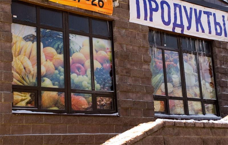 реклама на двери магазина продукты фото данная культура